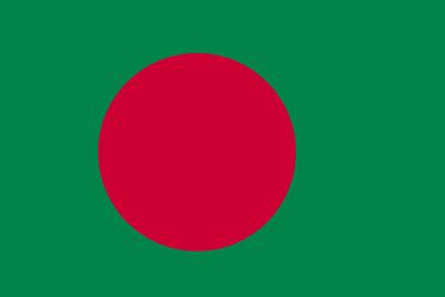 Banglaflag