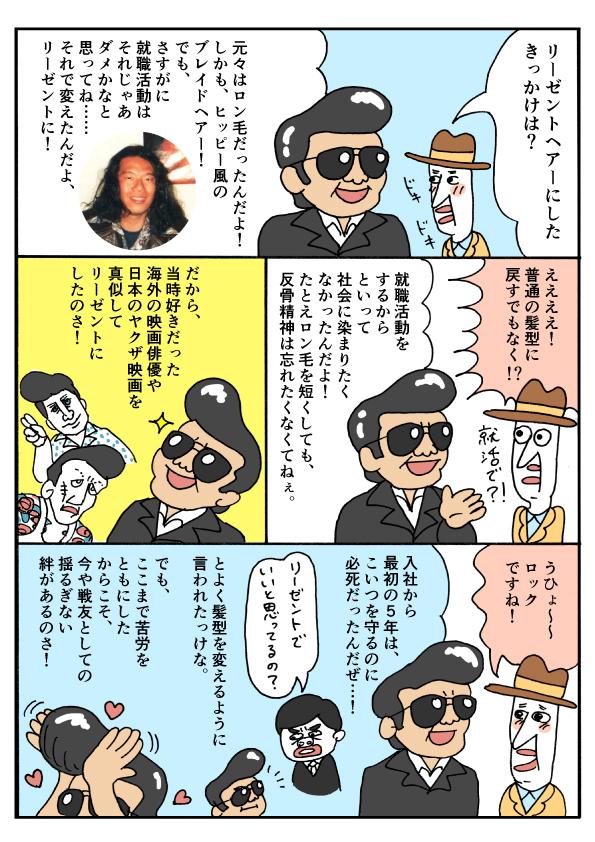 02_syusei