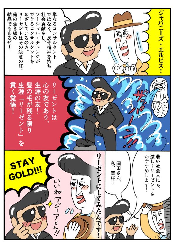 04_syusei