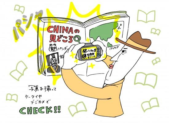 dd_05_02_syusei02