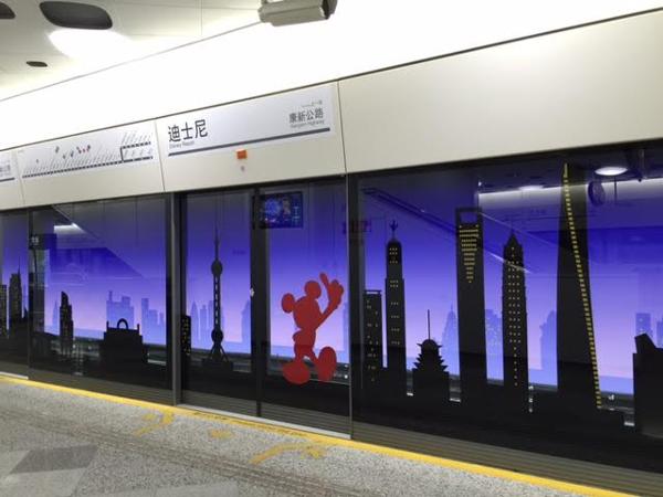 chana_station