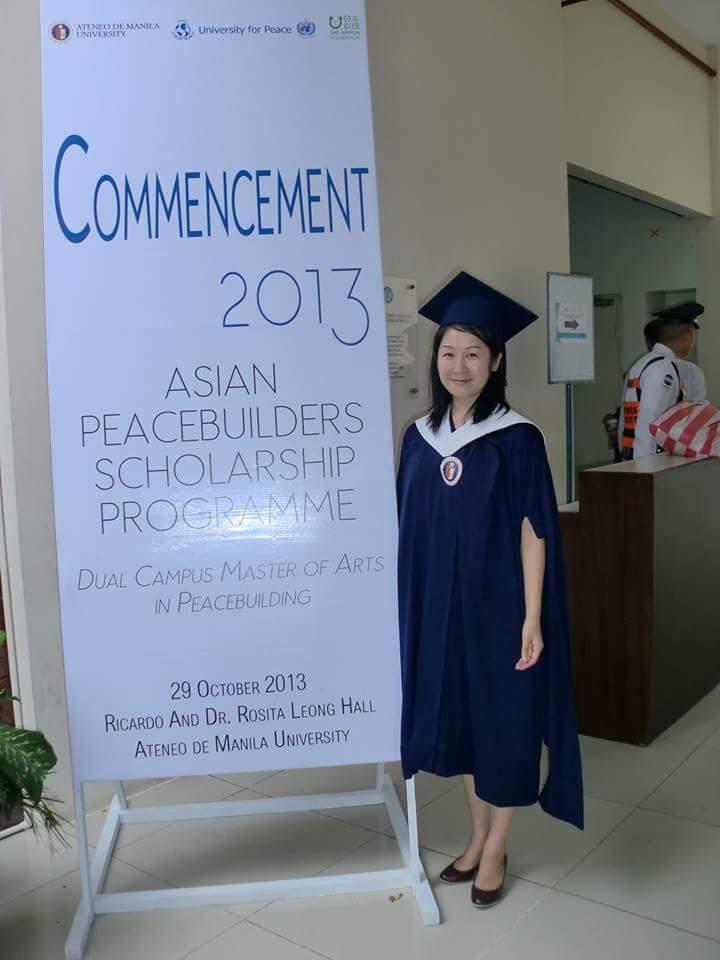 大学院卒業