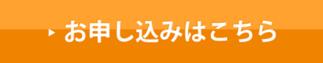 スクリーンショット 2016-04-12 14.34.10